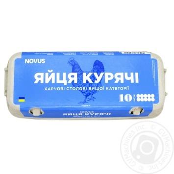 Яйца куриные Novus С0 10шт - купить, цены на Novus - фото 1