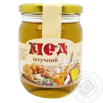 Honey 600g glass jar Ukraine - buy, prices for Novus - image 1