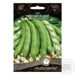 Насіння Гігант Боб Віндзор білий Golden Garden 20г