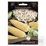 Семена Golden Garden Кукуруза поп-корн Пинг-понг 15г