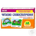 Set Ranok-creative Ukraine