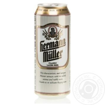 Пиво Hermann Muller світле 4% 0,5л