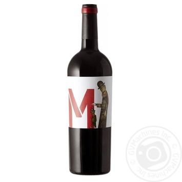 Вино Ego Bodegas Marionette красное сухое 14% 0,75л - купить, цены на Novus - фото 1