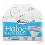 Картриджі змінні до жіночого станка для гоління Halo3 Sensitive Personna 4шт - купити, ціни на Novus - фото 1