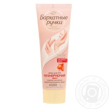 Barkhatnye Ruchki Regenerating Cream for hands 72ml - buy, prices for Novus - image 1