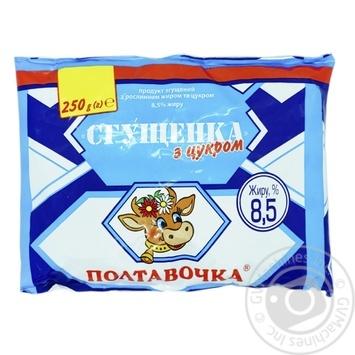Продукт сгущеный Полтавочка з растительным жиром и сахаром 8,5% 250г - купить, цены на Таврия В - фото 1