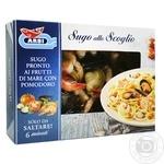 Соус томатный Arbi с моллюсками, кальмарами и креветками 300г