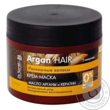 Крем-маска Dr.Sante Argan Hair Розкішне волосся олія аргани і кератин відновлення для пошкодженого волосся 300мл - купити, ціни на Novus - фото 1
