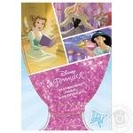 Книга Disney Принцеса. Книжковий набір для принцес - купить, цены на ЕКО Маркет - фото 1