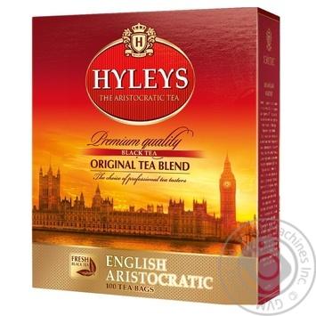 Чай Хейлиз Эрл Грей черный крупнолистовой 100г - купить, цены на Novus - фото 1