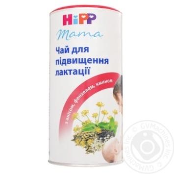 Чай для мам HiPP для повышения лактации 200г - купить, цены на Novus - фото 2