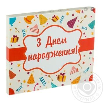 Набір шоколадний подарунковий Shokopack З Днем народження! 20*5г 100г