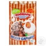 Veseli barantci with chocolate caramel popcorn 90g