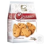 Печиво Piselli i Classici пісочне з шматочками шоколаду 225г