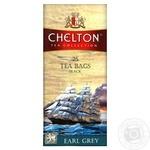Чай чорний Ерл Грей з бергамотом Chelton пакет з/я 2г*25шт