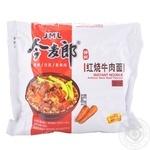Вермишель Golden wheat Китайская с говядиной 105г