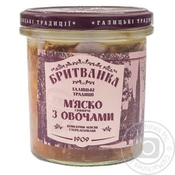 Brytvanka With Vegetables Pork Canned Meat 310g - buy, prices for Novus - image 1