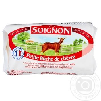 Сыр Soignon Sainte Maure Шевре 45% 120г