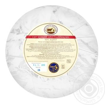 Сыр Pastourelle Бри мягкий 50%