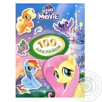 My little pony Set of stickers 100pcs - buy, prices for Metro - image 1