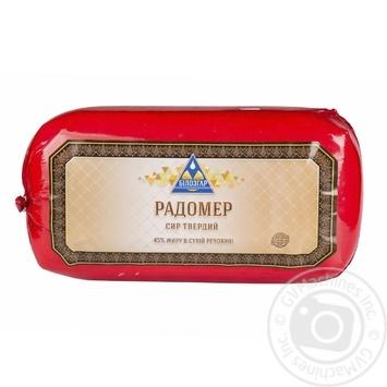 Сыр Билозгар Радомер твердый 45%