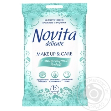 Салфетки влажные Novita Make Up&Care 15шт - купить, цены на Novus - фото 1