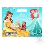 Disney Princess Giant Coloring