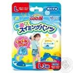 Diaper for children 9-14kg