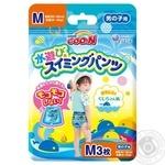 Diaper for children 7-12kg