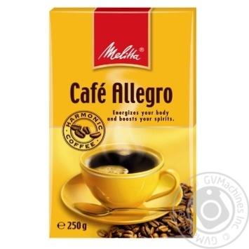 Кофе молотый Melitta 250г