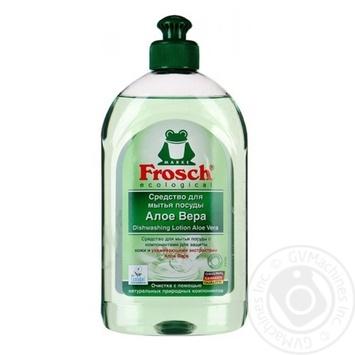 Бальзам-гель для мытья посуды Frosch Aloe Vera 500мл - купить, цены на Novus - фото 1