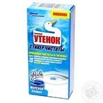 Стикер чистоты Туалетный Утенок Морской для унитазов 10г х 3шт