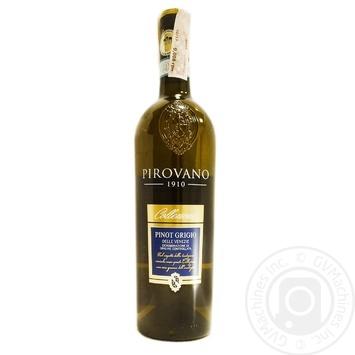 Вино Pirovano Pinot Grigio delle Venezie белое сухое 12% 0,75л - купить, цены на Novus - фото 2