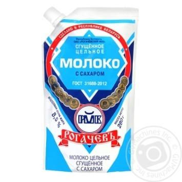 Rogachev With Sugar Condensed Milk 8,5% 300g - buy, prices for Novus - image 8