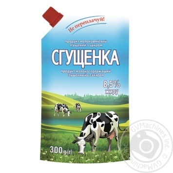 Ichnya Condensed With Sugar Milk Product 8.5% 300g - buy, prices for Novus - image 1
