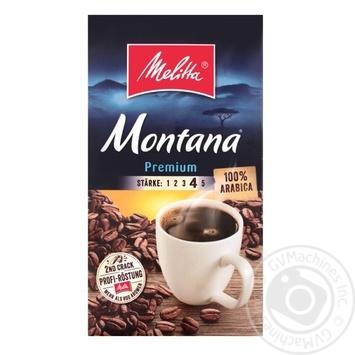 Кофе Melitta Montana жареный молотый 500г