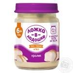 Lozhka V Ladoshke Rabbit For Children From 6 Months Meat Puree 100g - buy, prices for Novus - image 1