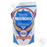 Молоко сгущенное Рогачевъ цельное с сахаром 8.5% 300г - купить, цены на Novus - фото 5