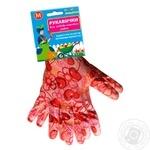 Перчатки для сада и огорода Добра Господарочка нитриловые М в ассортименте