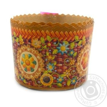 Dobryk Easter Paper Baking Dish 110x85cm - buy, prices for CityMarket - photo 2