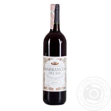 Barranco del Sol Dry Red Wine 11% 0,75l - buy, prices for Novus - image 1
