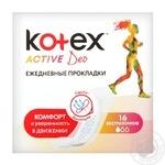 Ежедневные прокладки Kotex Deo Active Экстра Тонкие ароматизированные 16шт