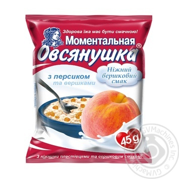 Oatmeal porridge Ovsyanushka with sugar peach and cream quick-cooking 45g - buy, prices for Furshet - image 1