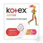 Ежедневные прокладки Kotex Active экстратонкие 16шт