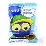 Huhu Tablets for Bath 40g in stock