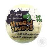 Hydrozaurus Tablets for Bath 100g in stock