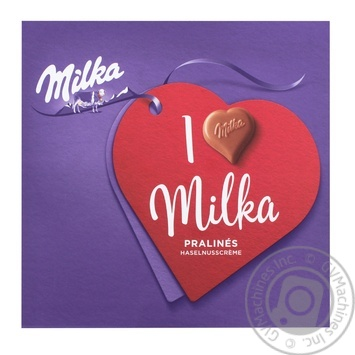 Milka Milk Chocolate Candies with Nut Filling 110g - buy, prices for Auchan - image 1