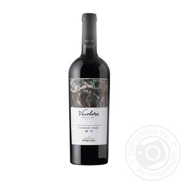 Вино Purcari Rara Neagra Maldec червоне сухе 13% 0,75л - купити, ціни на Novus - фото 1