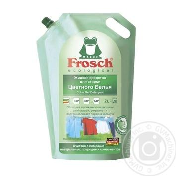 Средство для стирки Фрош для цветных тканей жидкий 2л - купить, цены на Novus - фото 1