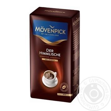 Ground coffee Movenpick 100% Arabica 500g - buy, prices for Novus - image 1